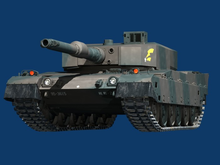 Type90_real_88c2