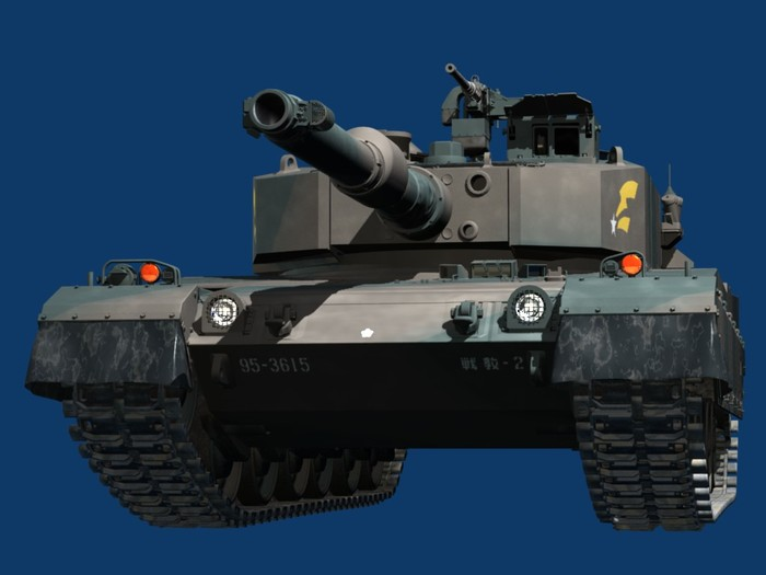 Type90_real_90u7b2