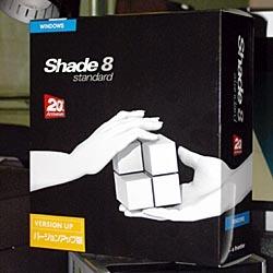 shade8