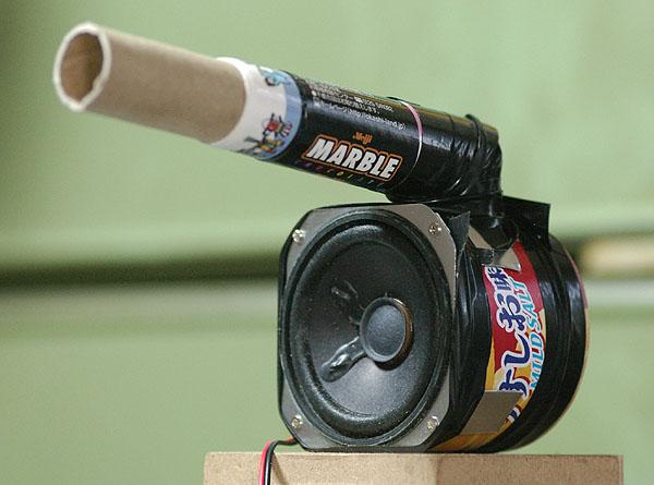 Soundcannon