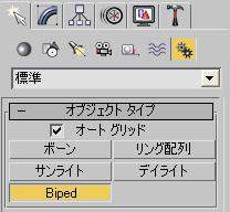Sss080803a