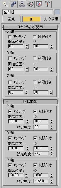 Ss080806